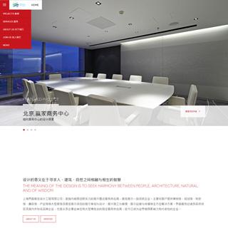 DedeCMS模板HTML5自适应设计公司